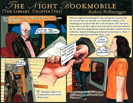 bookmobile07062008big